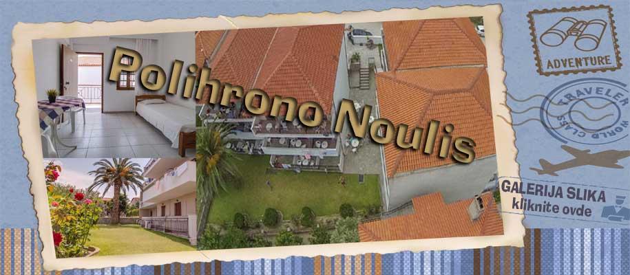 Polihrono vila Noulis slike