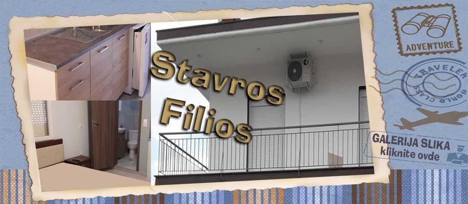 Stavros vila Filios