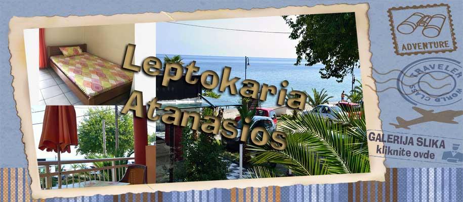 Leptokaria Atanasios slike
