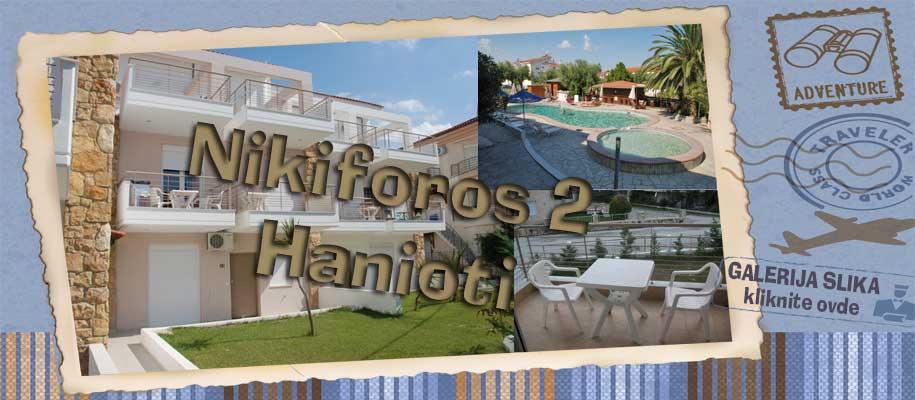 Hanioti Nikiforos2 SLIKE