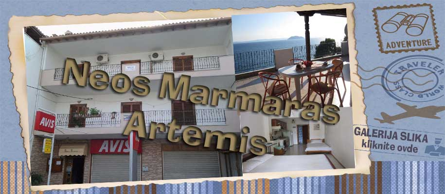 Neos Marmaras Artemis SLIKE