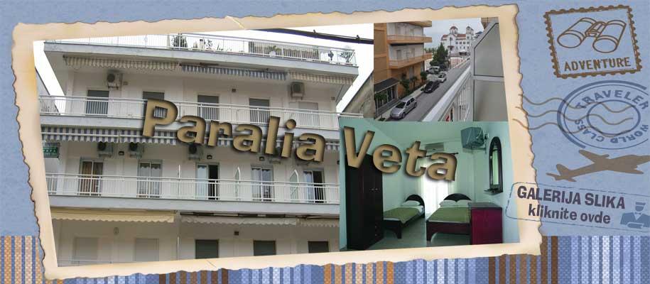 Paralia Veta SLIKE