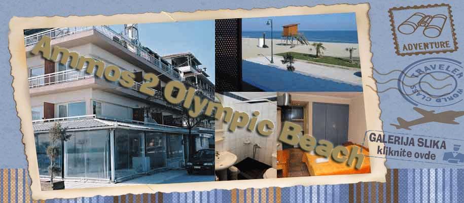 Olympic Beach Amos 2 SLIKE