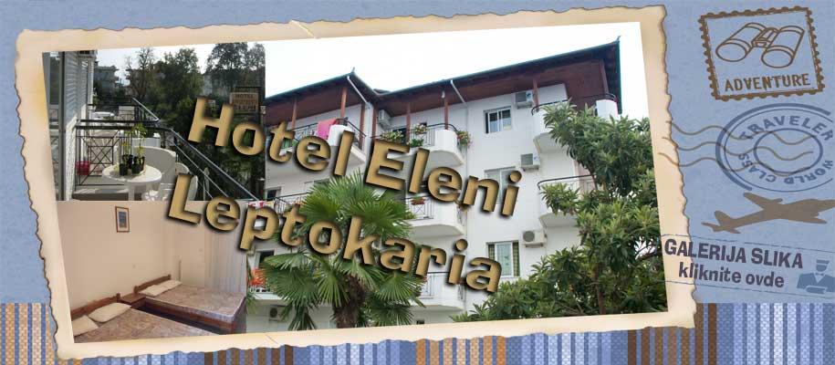 Leptokaria EleniHotel SLIKE