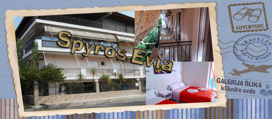 Evia Spyros SLIKE