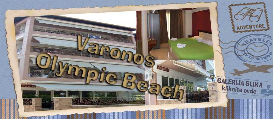 Olympic Beach Varonos SLIKE