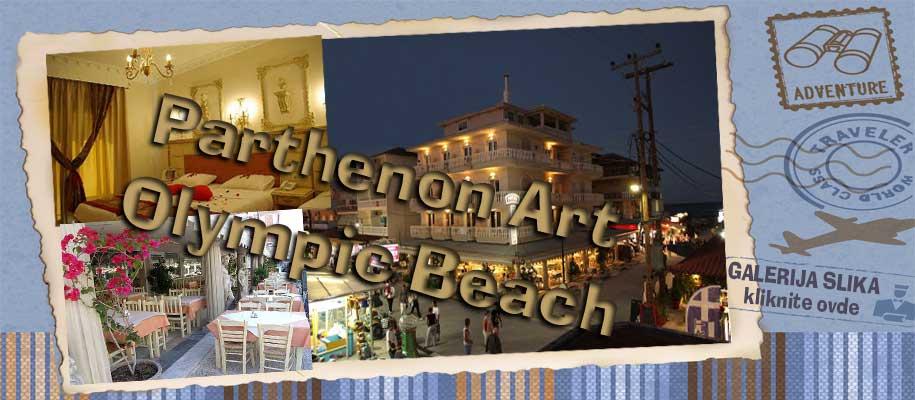 olympic Beach Parthenon Art