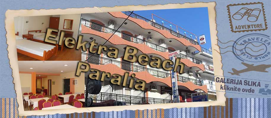 Paralia Elektra Beach SLIKE
