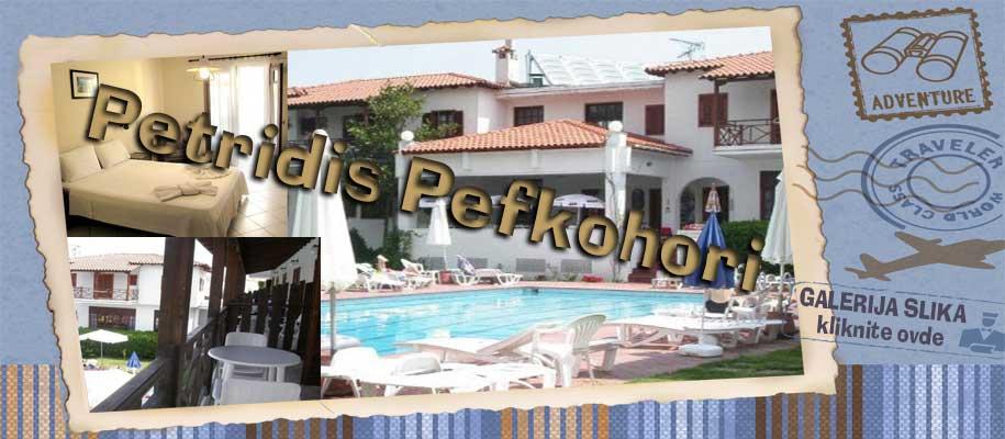 Pefkohori Petridis SLIKE