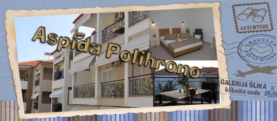 Polihrono Aspida SLIKE