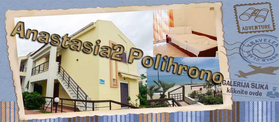 Polihrono Anastasia 2 Slike