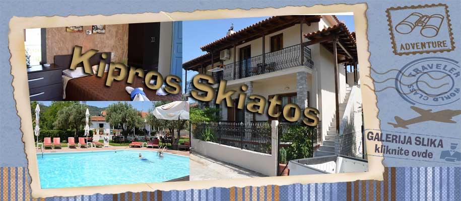 Skiatos Kipros SLIKE