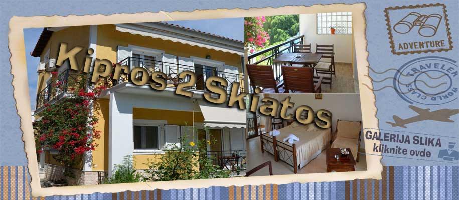 Skiatos Kipros2 SLIKE