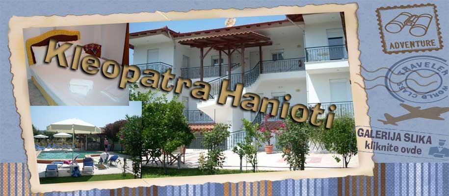 Hanioti Kleopatra SLIKE