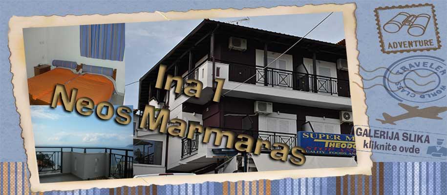 Neos Marmaras Ina1 SLIKE