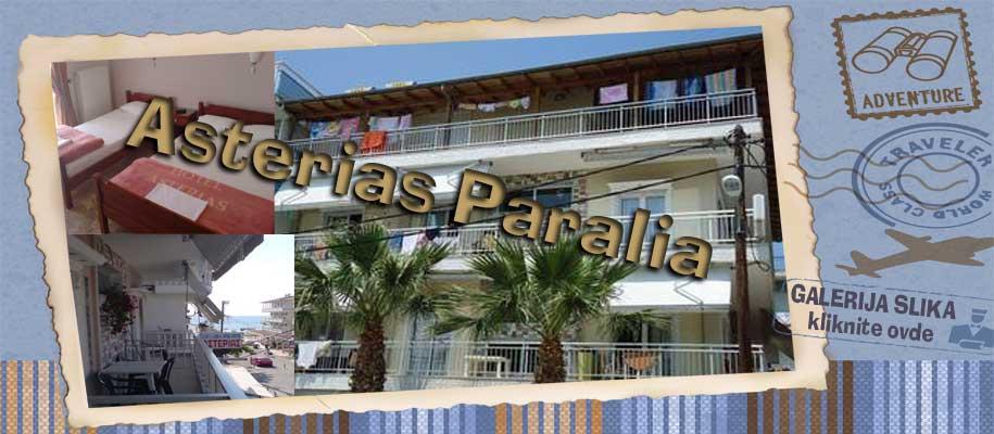 Paralia Asterias SLIKE