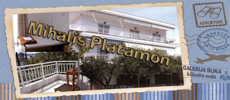 Platamon Mihalis SLIKE