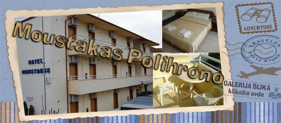 Polihrono Mustakas SLIKE