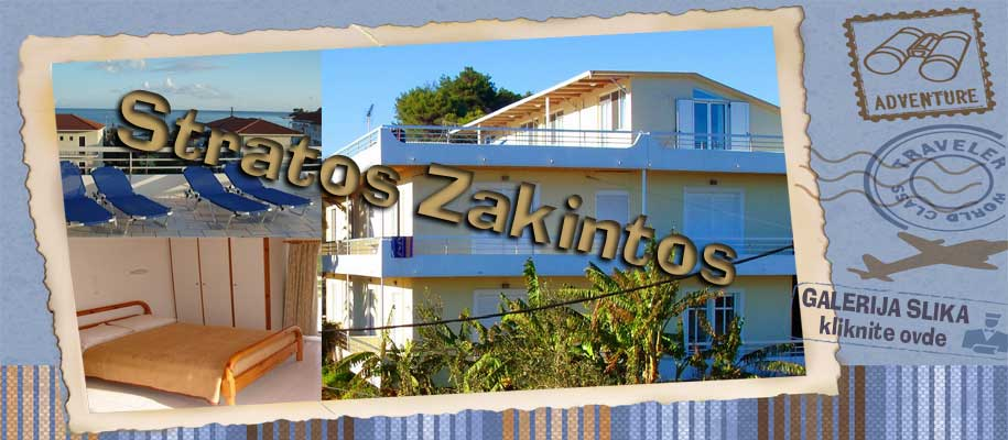 Zakintos Stratos SLIKE