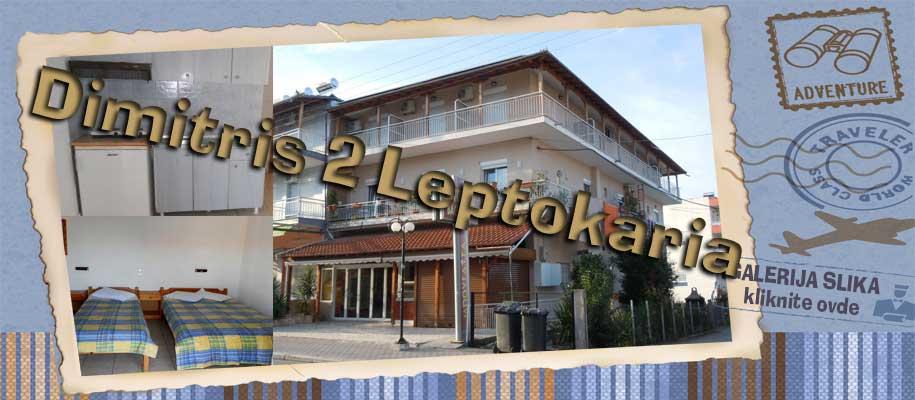 Leptokaria Dimitris 2 SLIKE