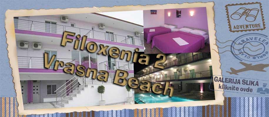 Nea Vrasna Filoxenia 2 SLIKE