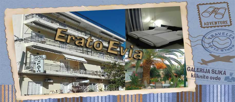 Evia Erato SLIKE