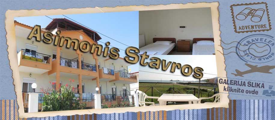 Stavros Asimonis SLIKE