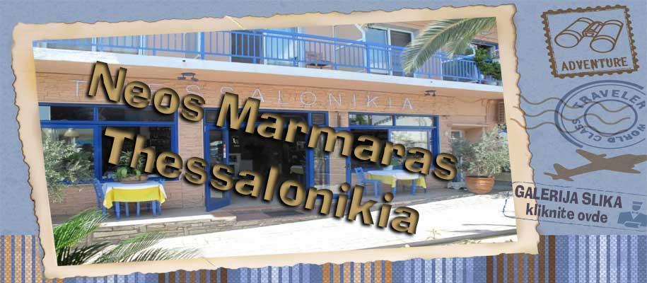 Neos Marmaras Thessalonikia sl