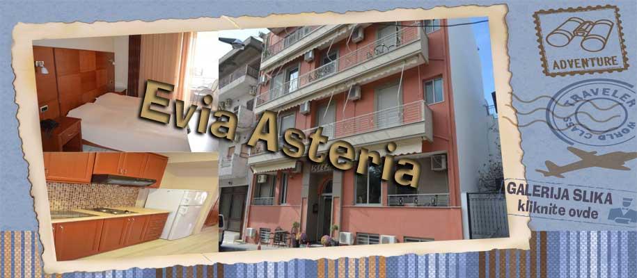 Evia Asteria slike