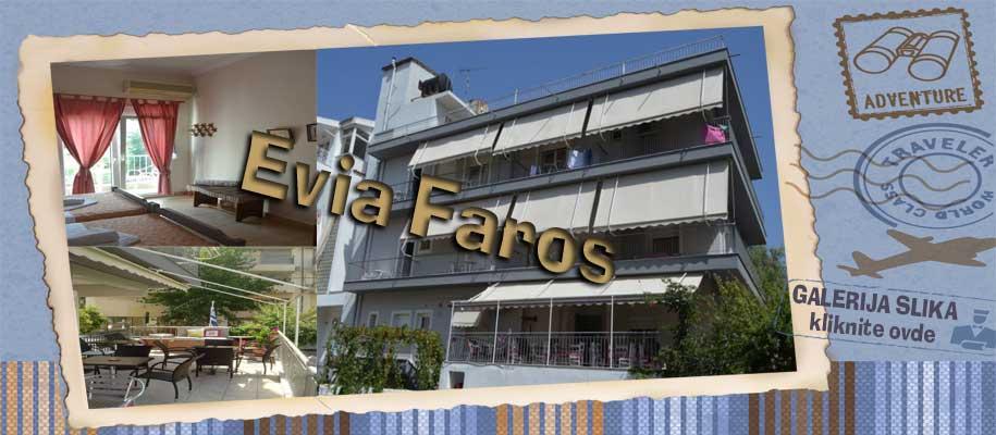 Evia Faros slike
