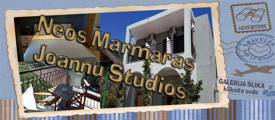 Neos Marmaras Joannu Studios s