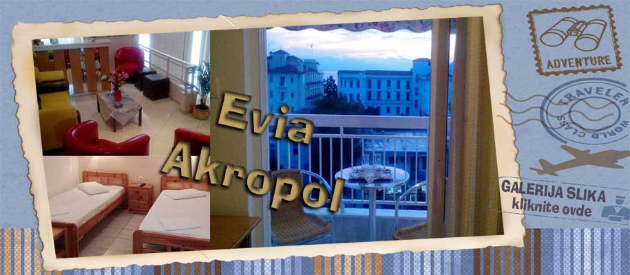 Evia Akropol slike