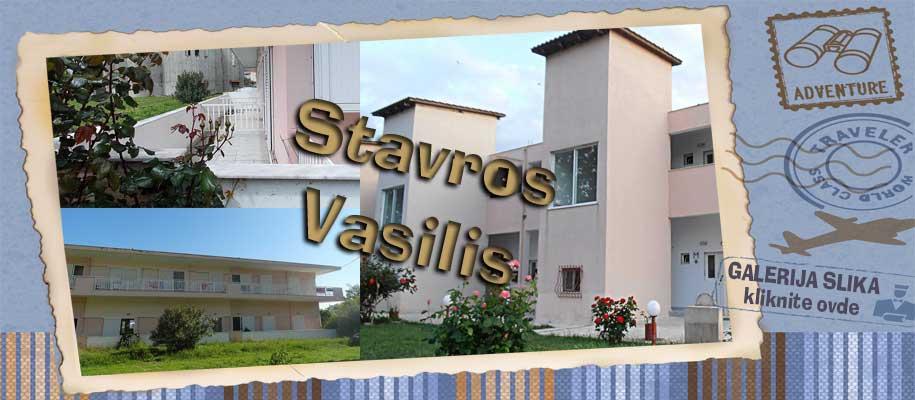 Stavros vila Vasilis