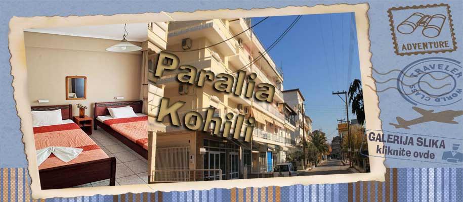 Paralia vila Kohili slike
