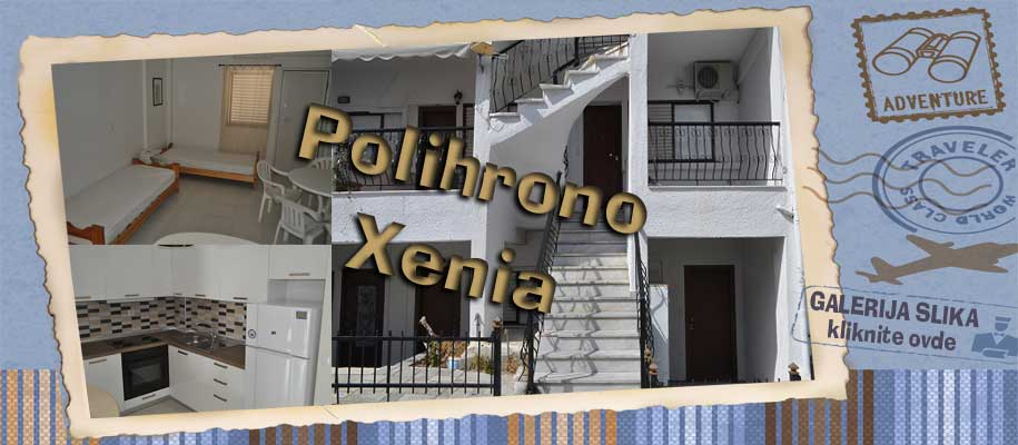 Polihrono vila Xenia slike