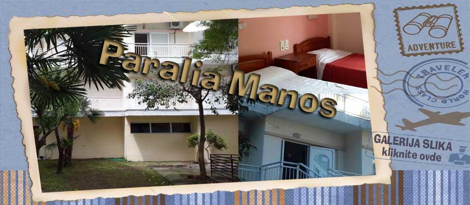 Paralia vila Manos
