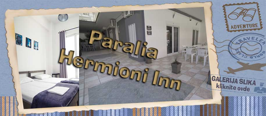 Paralia Hermioni Inn-slike