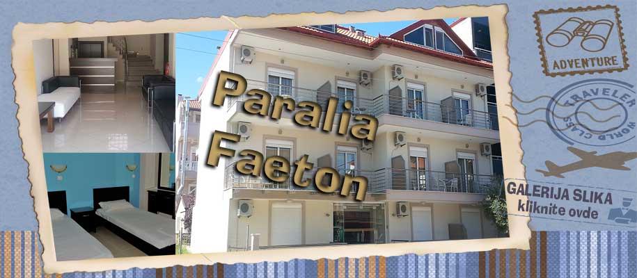 Paralia vila Faeton slike